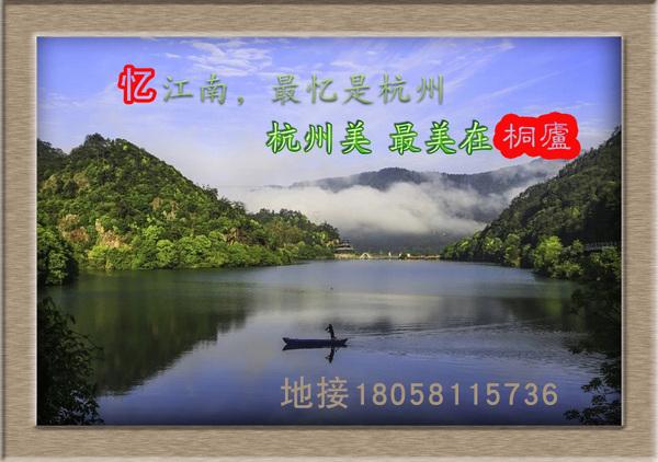 上海周边浙江江南龙门湾