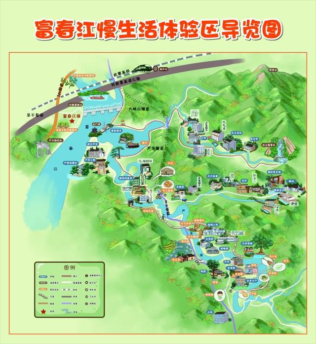 富春江慢生活体验区导览图