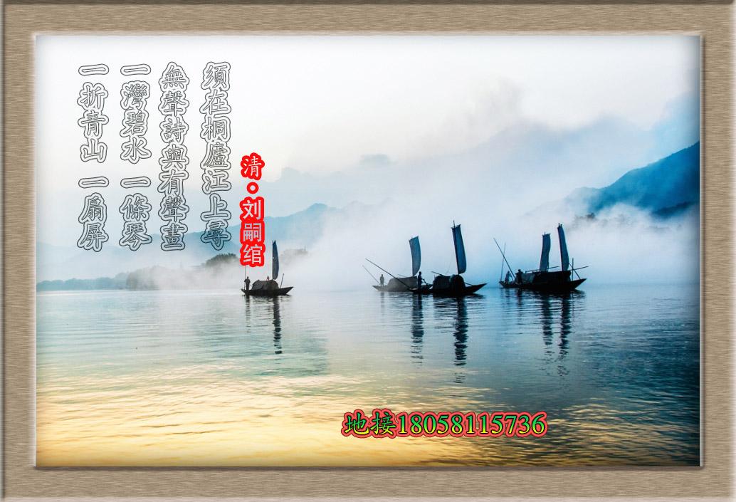 桐庐富春江美景