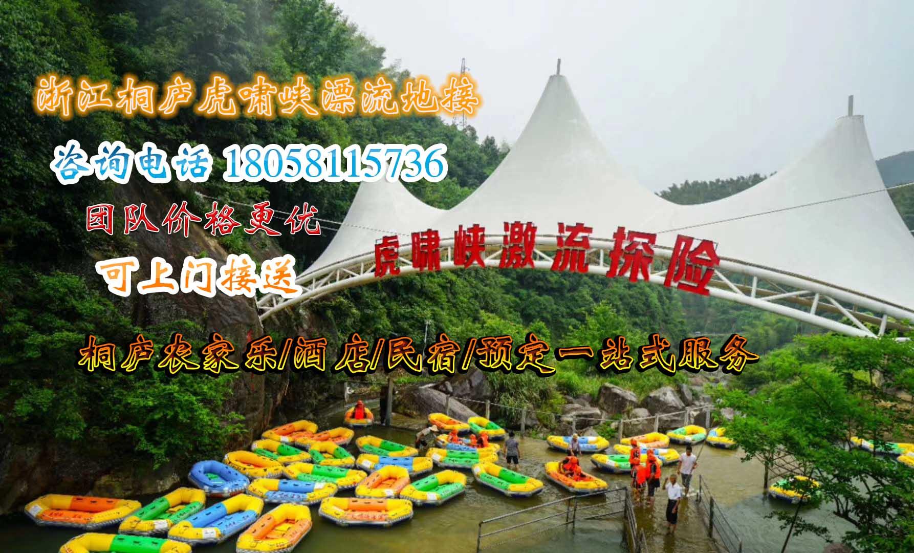上海出发旅游三小时就到的好地方推荐,浙江桐庐竟藏了一个山水间的世外桃源